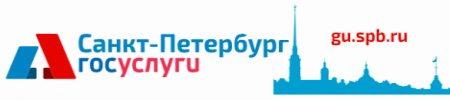 Портал gu.spb.ru